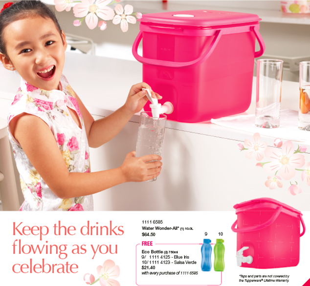 Tupperware-Water-Wonder-All-Pink