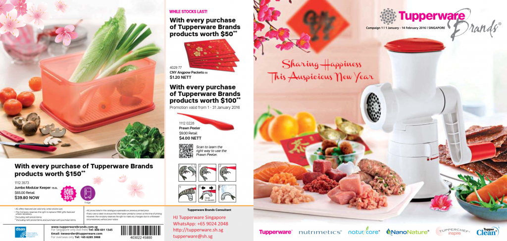 tupperware singapore catalogue 1 january 14 february 2016 buy tupperware online in singapore. Black Bedroom Furniture Sets. Home Design Ideas