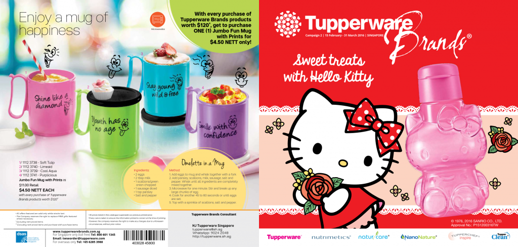 tupperware catalogue 15 february to 31 march 2016 buy tupperware online in singapore. Black Bedroom Furniture Sets. Home Design Ideas