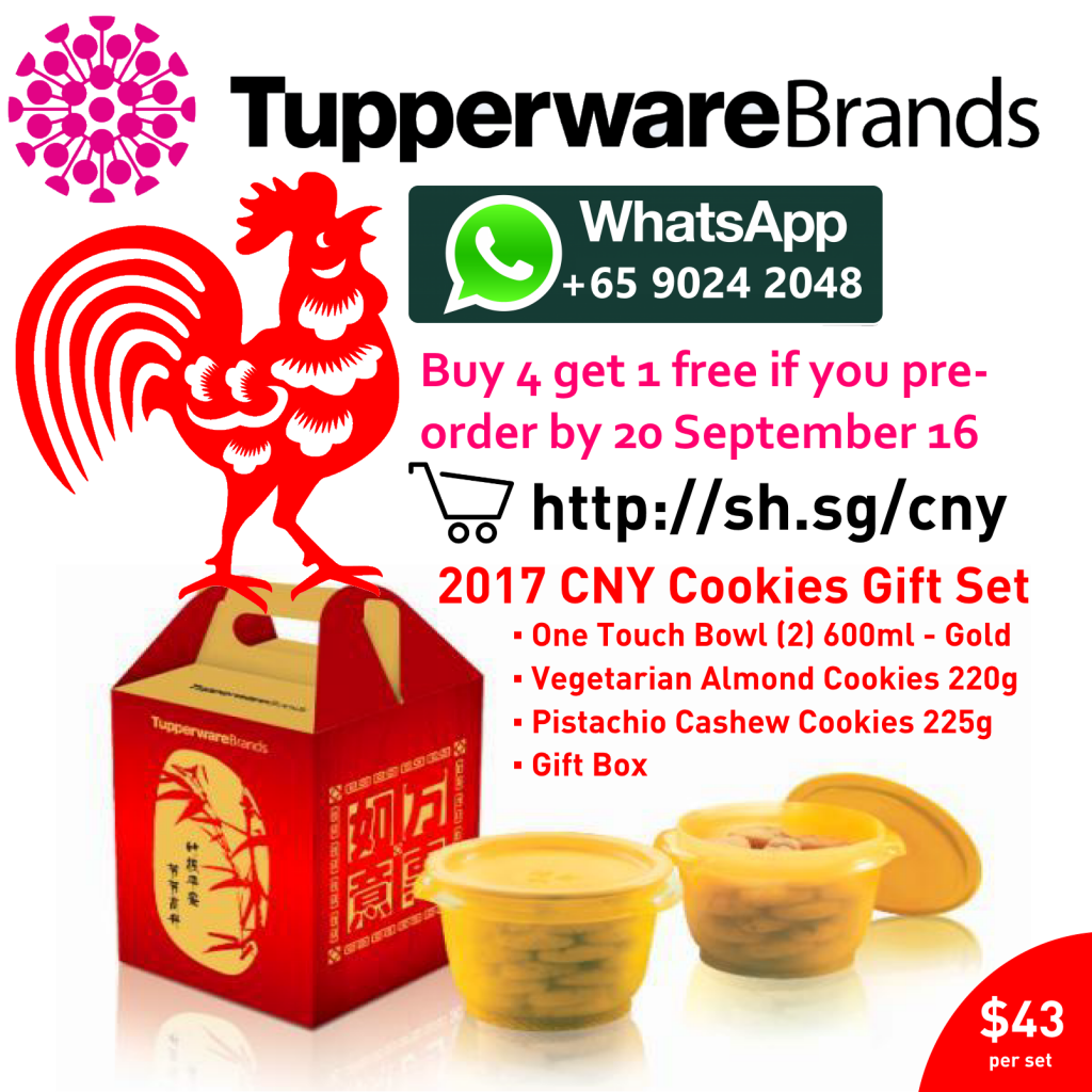 Pre order Tupperware CNY Cookies 2017 Buy 4 free 1 Buy
