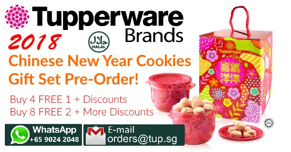 Tupperware 2018 Chinese New Year Cookies Gift Set Pre-order